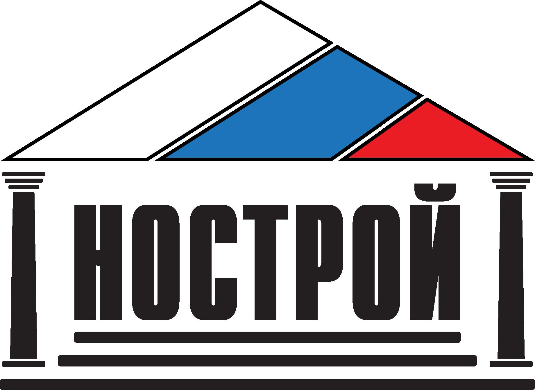 reestr-chlenov-nostroy